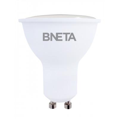 Ezviz IO-WIFI-GU10 IoT Smart WiFi LED Bulb – GU10
