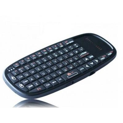 JVC JSR-1000 Smart Remote Control