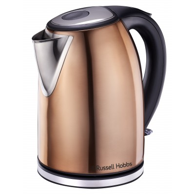 Russel Hobbs Rose Gold Cordless Kettle
