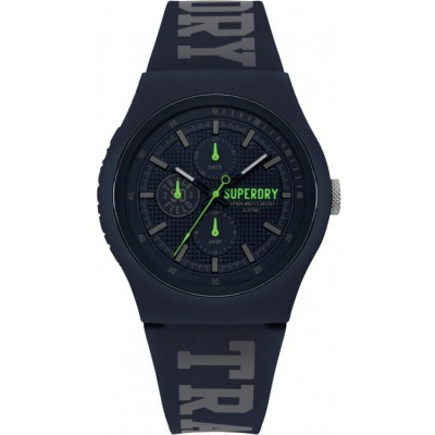 Superdry SYG188UU Urban Track & Field Multifunction