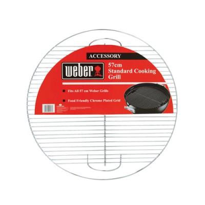 Weber Grate Cooking Standard 57CM